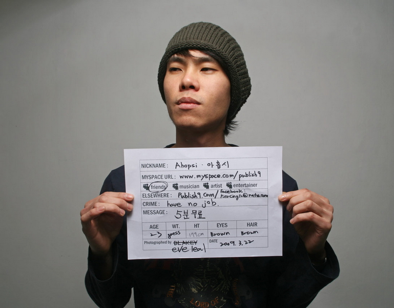 http://publish9.com/files/gimgs/10_myspace-mugshot-11.jpg
