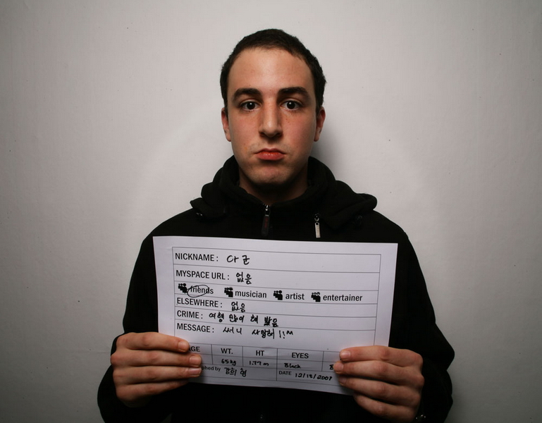 http://publish9.com/files/gimgs/10_myspace-mugshot-16.jpg