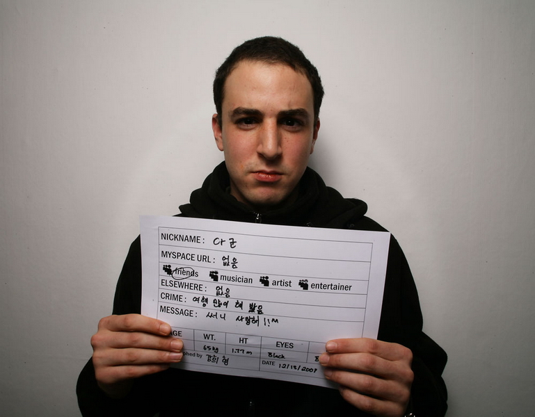 http://publish9.com/files/gimgs/10_myspace-mugshot-17.jpg