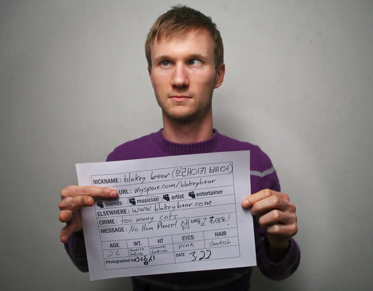 http://publish9.com/files/gimgs/10_myspace-mugshot-22.jpg