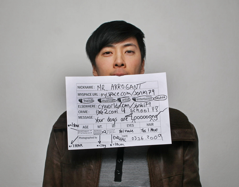 http://publish9.com/files/gimgs/10_myspace-mugshot-23.jpg