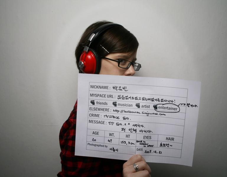 http://publish9.com/files/gimgs/10_myspace-mugshot-28.jpg