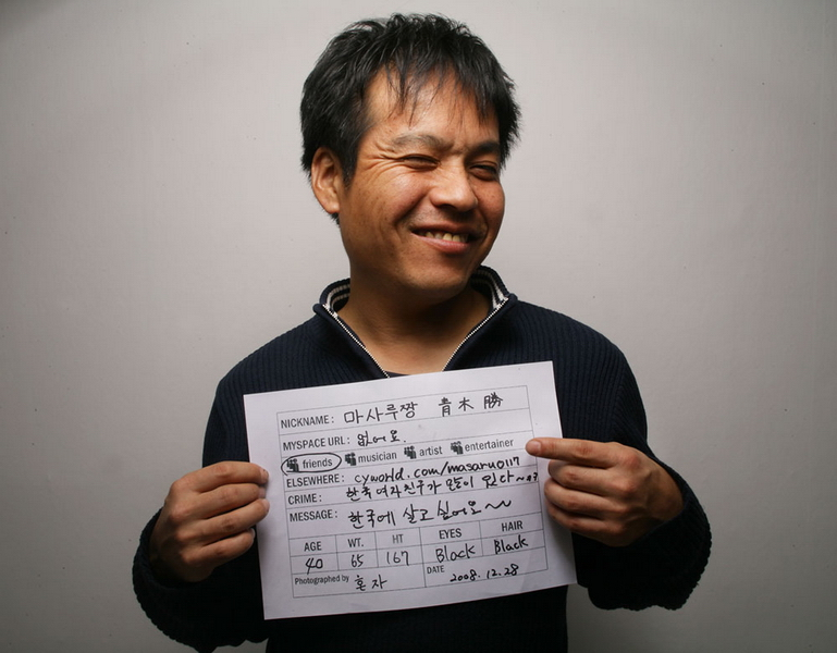 http://publish9.com/files/gimgs/10_myspace-mugshot-31.jpg
