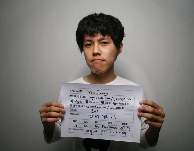 http://publish9.com/files/gimgs/10_myspace-mugshot-40.jpg