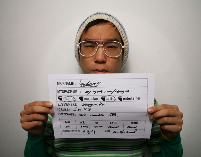 http://publish9.com/files/gimgs/10_myspace-mugshot-53.jpg