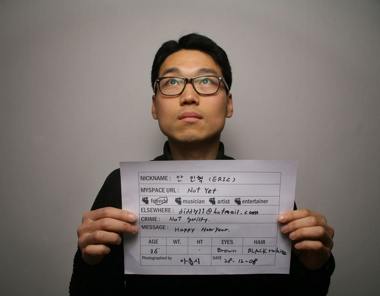 http://publish9.com/files/gimgs/10_myspace-mugshot-61.jpg